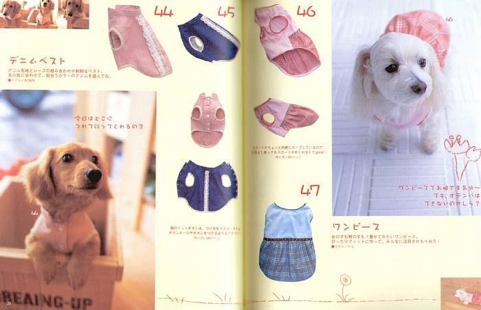 юбка для щенка своими руками