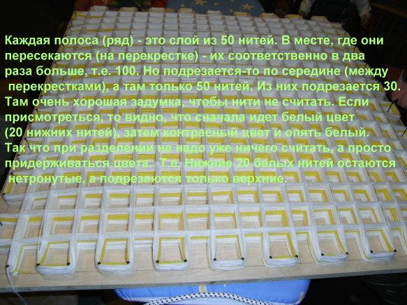 http://data1.gallery.ru/albums/gallery/159474-1fc0f-23516138-m750x740-ua4318.jpg