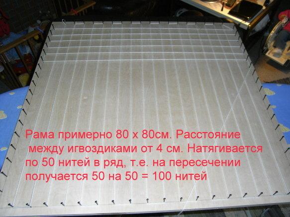 http://data1.gallery.ru/albums/gallery/159474-5ddbf-23516130-m750x740-u47f65.jpg