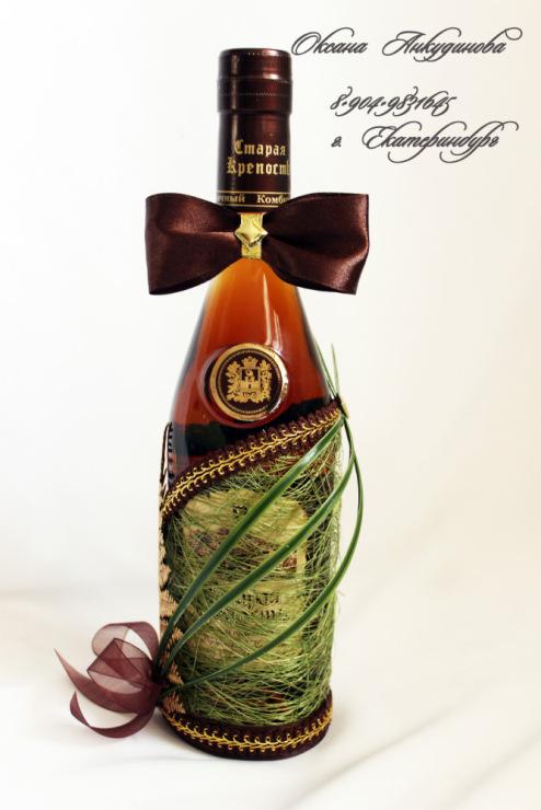 Оформить красиво бутылку в подарок мужчине