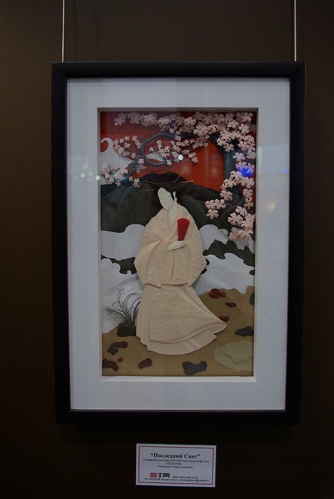 В тени сакуры,Aogami,Gadelshin Timur, Гадельшин Тимур,Аогами,современное искусство,