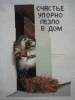 http://data1.gallery.ru/albums/gallery/344492-02b75-78512612-h200-uae0bd.jpg