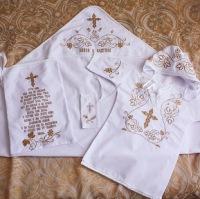Крестильный набор вышивка крестом 6