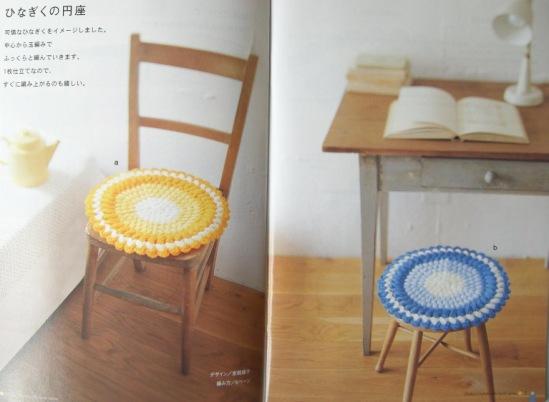 Как связать чехлы на стулья своими руками выкройки фото 12
