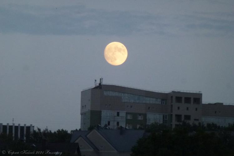 9. Луна