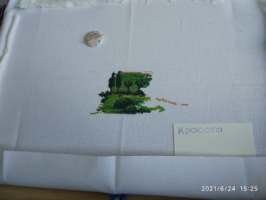 https://data1.gallery.ru/albums/gallery/411762-e9a8f-123155700-h200-u27b8f.jpg